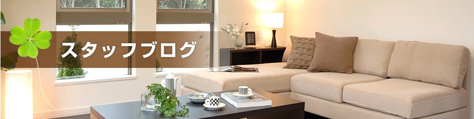 スマイルホーム(ハイエストヒロ)福島市の注文住宅を手がける工務店のスマイルホーム(ハイエストヒロ) ブログ福島市の新築・注文住宅を手がける工務店